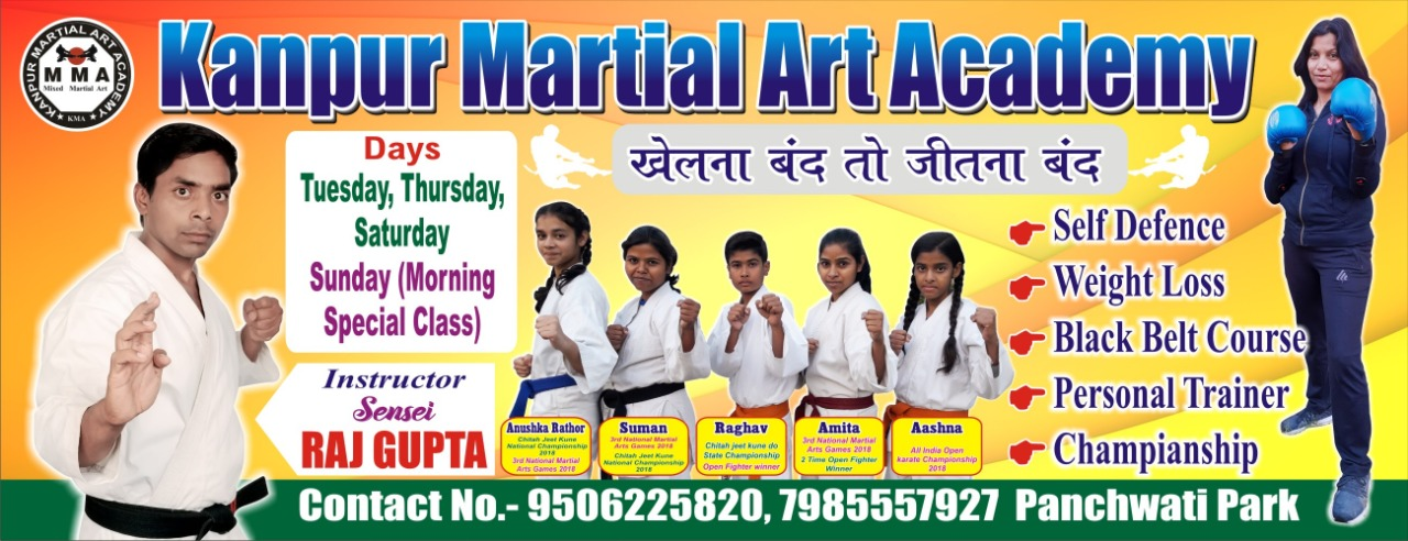Kanpur Martial arts academy